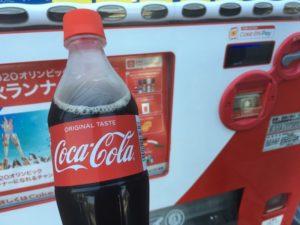 CokeONでいただいたコーラです