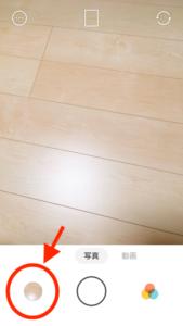 Foodieのアプリから写真へアクセス