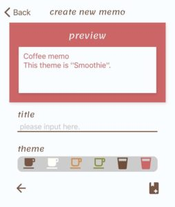 スムージーテーマのコーヒーメモ