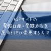 Thumbnail of new posts 012